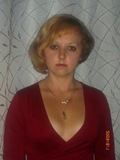 Anastasiya Surgut