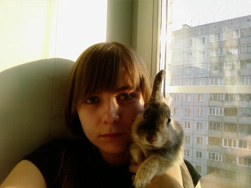 Novosibirsk personality russian bride