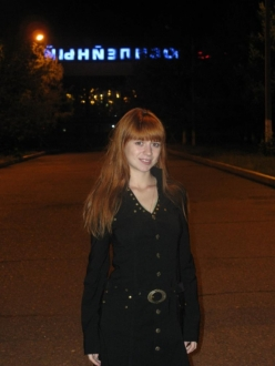 Irina Dimitrovgrad
