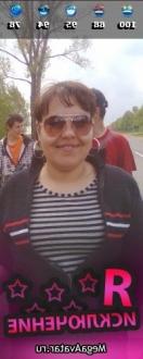 Yuliya Bjalyničy