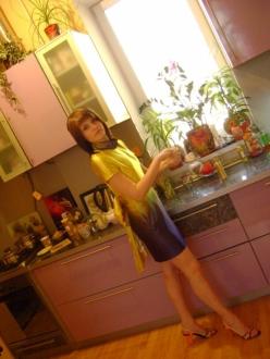 Yuliya Samara